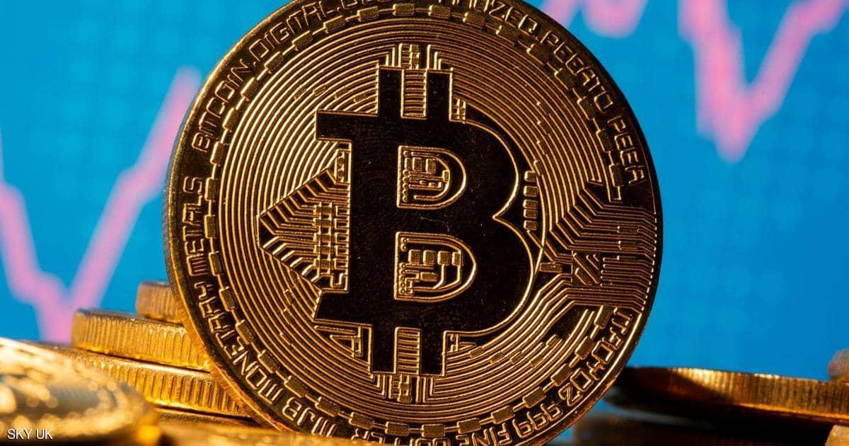 ig bitcoin răspândit btc shorts vs longs tradingview